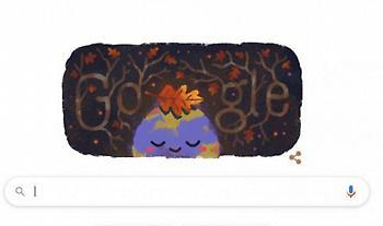 H Google εύχεται «Καλό Φθινόπωρο» με το σημερινό Doodle