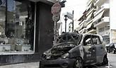 Άτομο βρέθηκε απανθρακωμένο στο κέντρο της Αθήνας