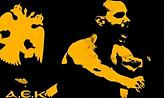 Ερασιτεχνική ΑΕΚ: «Μαχητή Kuba, στον αγώνα που δίνεις ολόκληρη η οικογένεια της ΑΕΚ είναι δίπλα σου»