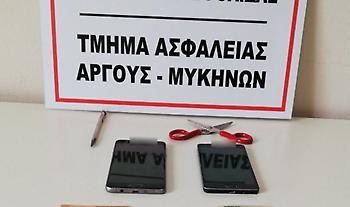Σύλληψη δύο ατόμων για κλοπές σε αυτοκίνητα στον αρχαιολογικό χώρο των Μυκηνών
