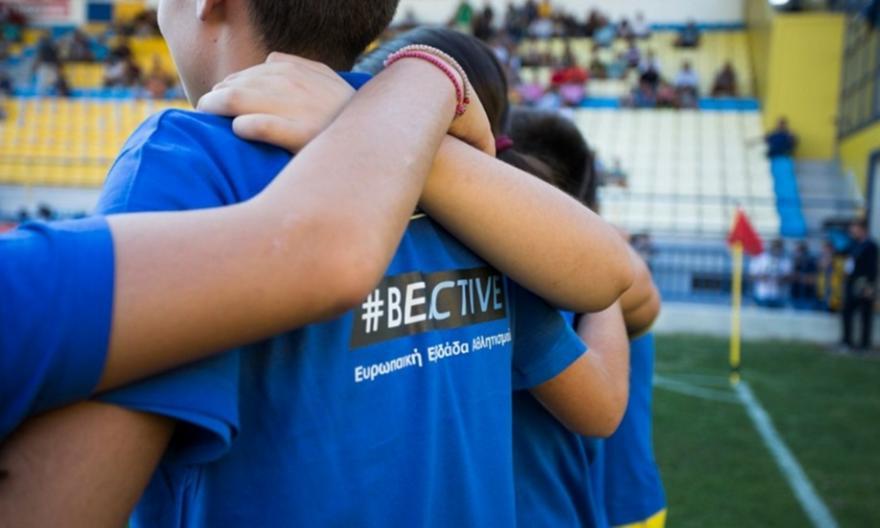 H Super League στηρίζει την Ευρωπαϊκή Εβδομάδα Αθλητισμού 2019