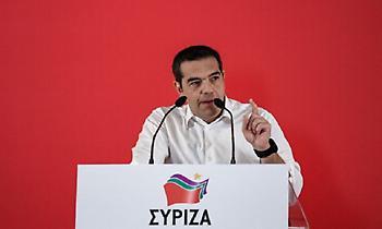 Αυτό είναι το νέο όνομα του ΣΥΡΙΖΑ