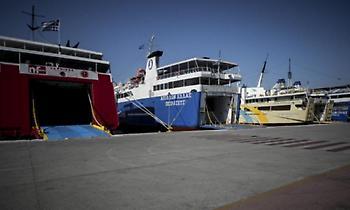 Απεργία ΠΝΟ: Κρίθηκε παράνομη – Θα πραγματοποιηθεί κανονικά απαντούν οι ναυτεργάτες