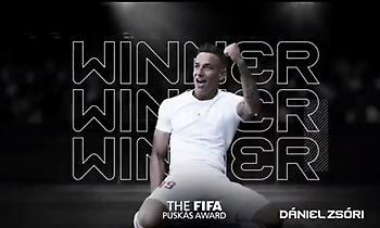 Το καλύτερο γκολ για το 2019! (video)