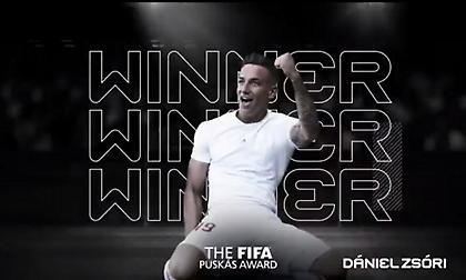FIFA Best: Το καλύτερο γκολ για το 2019! (video)