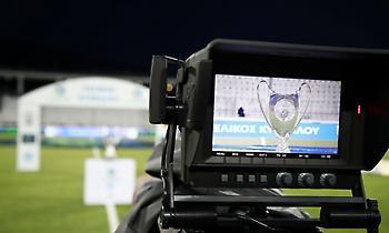 Βρίσκει τηλεοπτική στέγη το Κύπελλο