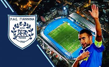 Διευθυντής ποδοσφαίρου στον ΠΑΣ ο Ντάσιος