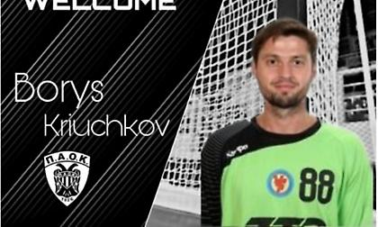 Ανακοίνωσε Κριούτσκοφ ο ΠΑΟΚ
