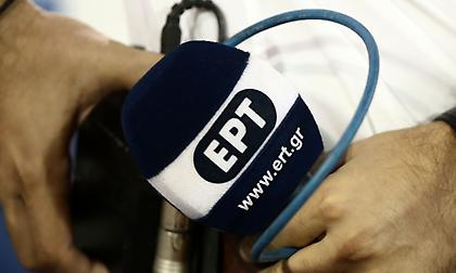 ΕΡΤ σε Σούπερ Λιγκ 2: «Μη ρεαλιστική για επίτευξη συμφωνίας η πρόταση»