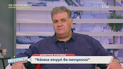 Δημήτρης Σταρόβας: Η επική ατάκα για την ένδειξη όταν ανεβαίνει σε ζυγαριά (video)