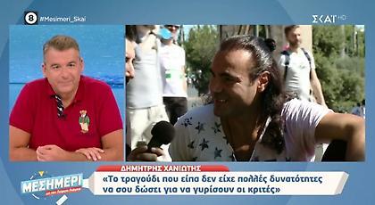 The Voice of Greece: Ο Δημήτρης από τους One έστειλε μήνυμα στους κριτές του σόου!
