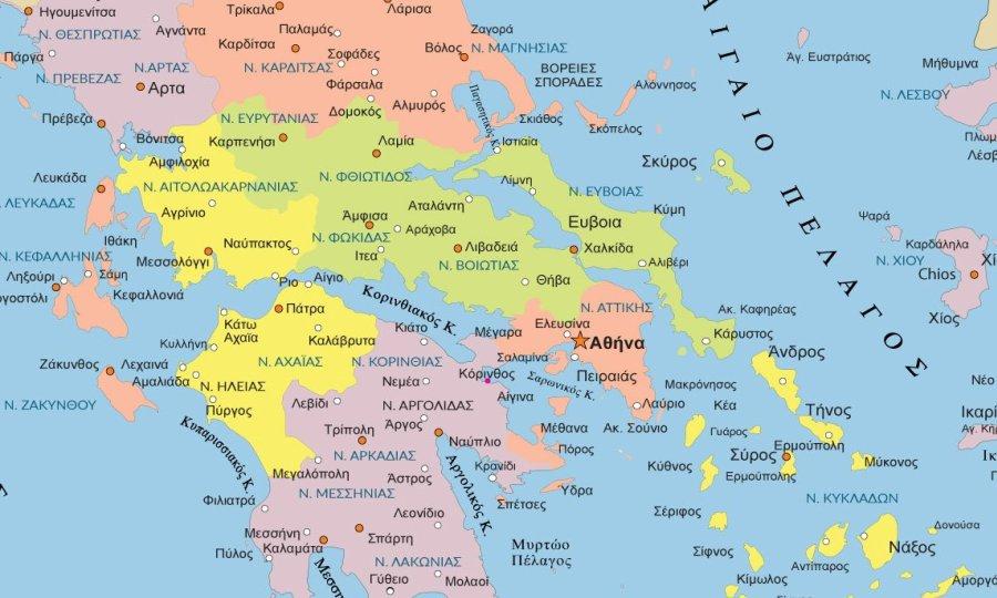 Κουίζ-μπλόφα: Θα βρεις την πρωτεύουσα και των 52 νομών της Ελλάδας χωρίς να την πατήσεις;