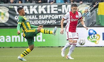 Επαγγελματική νίκη στη Χάγη πήρε ο Άγιαξ