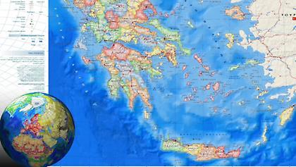 Κουίζ γεωγραφίας: 15 ερωτήσεις που μόνο 1/10 απαντάει. Εσύ;