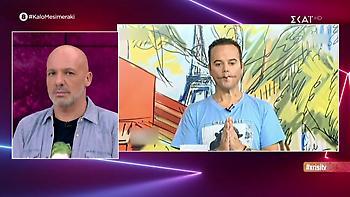 Σάρωσε η σημερινή «χρυσή τηλεόραση» του Μουτσινά! (video)