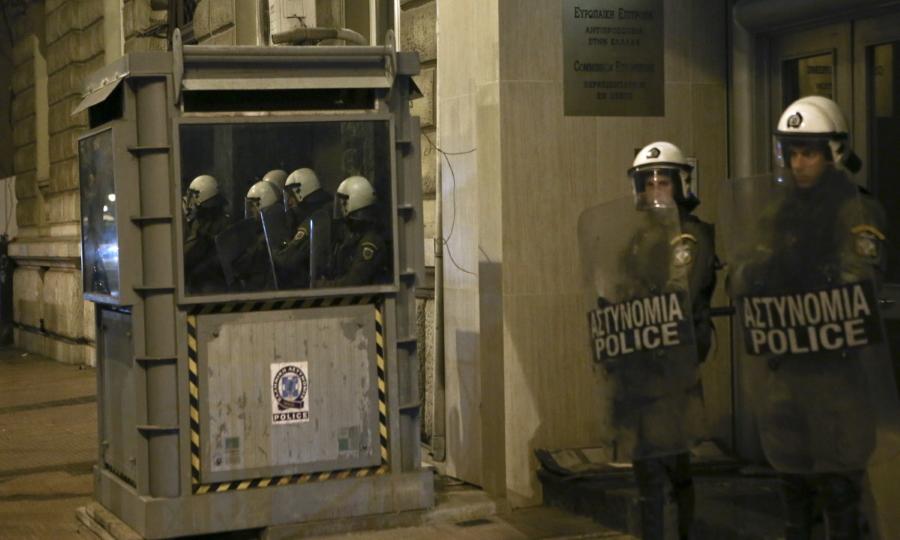 Συγκέντρωση διαμαρτυρίας έξω από την τουρκική Πρεσβεία πραγματοποιούν Κούρδοι