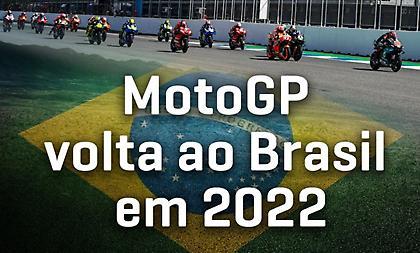 Επιστρέφει στην Βραζιλία από το 2022 το MotoGP!