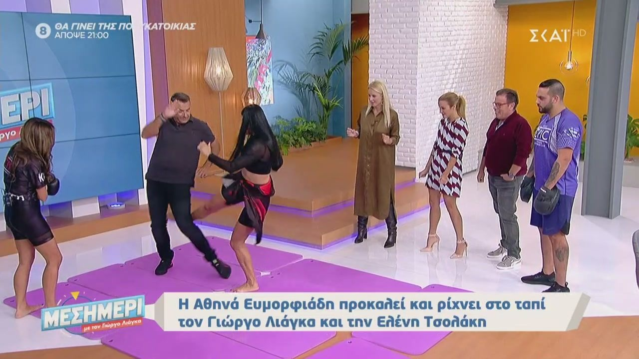 Λιάγκας και Τσολάκη σε… αγώνα Kick Boxing! (video)