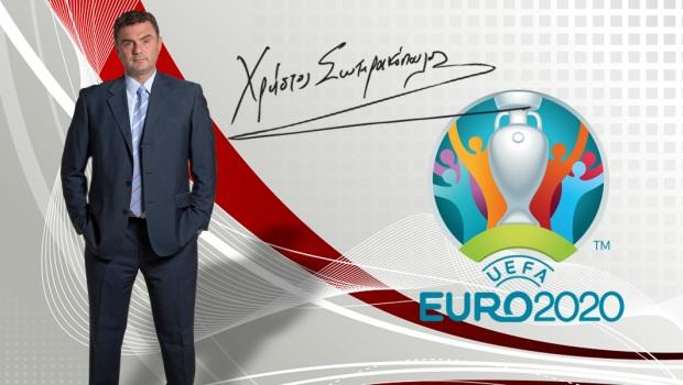 Οι προβλέψεις του Χρήστου Σωτηρακόπουλου για τα προκριματικά του Euro 2020