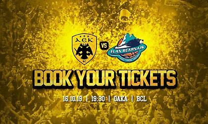Τα εισιτήρια της ΑΕΚ με Ορτέζ