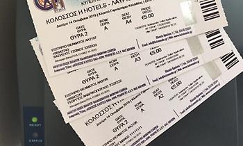 Οι διαιτητές του Κολοσσός-Λαύριο αγόρασαν εισιτήριο για τον μικρό Παναγιώτη-Ραφαήλ (pic)