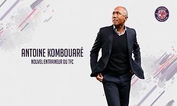 Αντουάν Κομπουαρέ, ο νέος προπονητής του Κουλούρη στην Τουλούζ