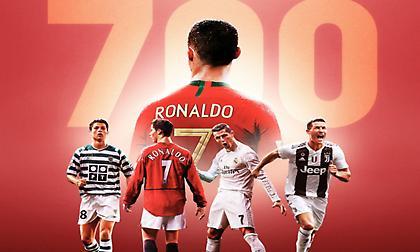 Τα έχει… 700 ο Κριστιάνο Ρονάλντο! (video)