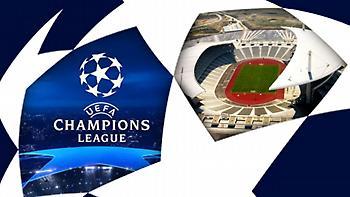 Νέες αντιδράσεις για Τουρκία – Ζητήθηκε η αφαίρεση του τελικού του Champions League