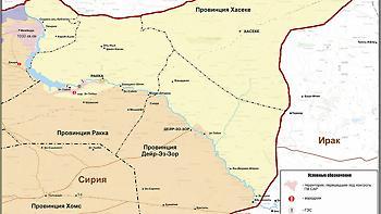 Στη δημοσιότητα χάρτης από Ρωσία. Ο Άσαντ ελέγχει Ράκα, Ευφράτη, Τάμπκα και Μανμπίτζ