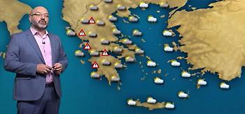Πρόγνωση καιρού: Έρχονται βροχές και καταιγίδες – Τι προβλέπει ο Σάκης Αρναούτογλου