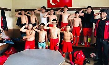 Απίστευτο: Δεκάχρονα ομάδας Τούρκων μεταναστών στο Βέλγιο χαιρετούν στρατιωτικά!