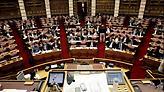 Αναβλήθηκε η συζήτηση για την ψήφο των αποδήμων στην Επιτροπή Αναθεώρησης του Συντάγματος