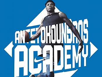 Η AntetokounBros Academy αλλάζει την ζωή 100 νέων ανθρώπων