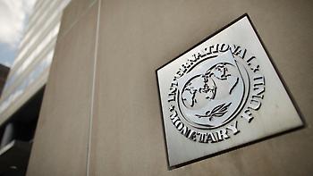 Χαμηλά ο πήχης του ΔΝΤ για το πρωτογενές πλεόνασμα