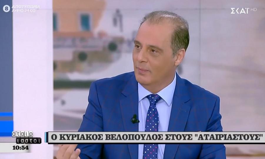 Βελόπουλος:«Όχι Πρόεδρο της Δημοκρατίας τον Αντετοκούνμπο γιατί δεν έχει την ελληνική σημαία»(video)