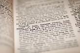 Αυτή είναι η μεγαλύτερη λέξη στον κόσμο