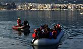 Λιμενικό: 48 πρόσφυγες εντοπίστηκαν και διασώθηκαν ανοικτά Σάμου και Φαρμακονησίου