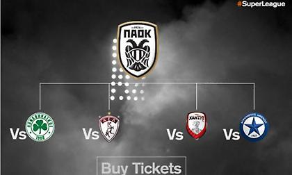 Βγαίνουν τα εισιτήρια για τα επόμενα τέσσερα εντός έδρας ματς του ΠΑΟΚ