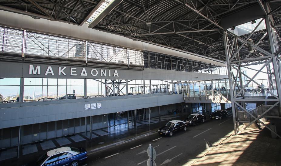Επεισόδιο αντιεξουσιαστών στο αεροδρόμιο Μακεδονία στο γκισέ της Turkish Airlines