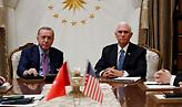 Η κοινή ανακοίνωση Τουρκίας - ΗΠΑ για την κατάπαυση του πυρός στη Συρία