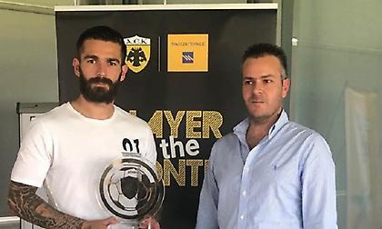 Βραβεύτηκε ως παίκτης του μήνα ο Λιβάγια