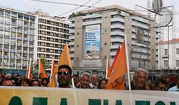 Συλλαλητήριο στο κέντρο της Αθήνας από την ΠΟΕ - ΟΤΑ