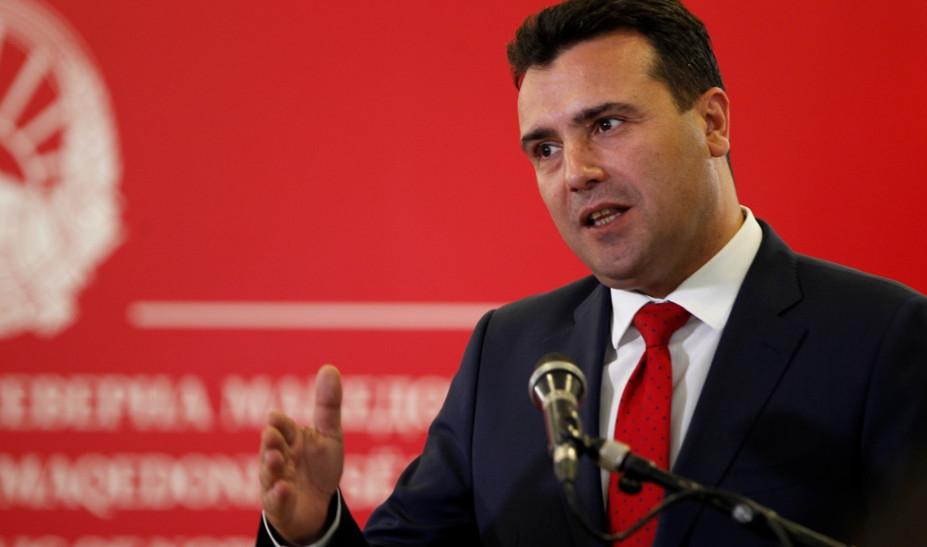 Τα επόμενα βήματα στην Βόρεια Μακεδονία