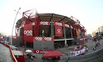 Ενημέρωση του Ολυμπιακού για τα εισιτήρια με ΑΕΚ