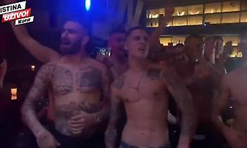 Χόρευαν ημίγυμνοι και έβριζαν Ολυμπιακό o Βράνιες και συμπαίκτες στο πάρτι του (video)