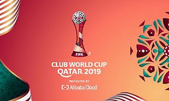 Βγήκαν τα εισιτήρια για το Παγκόσμιο Κύπελλο Συλλόγων