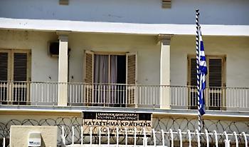 Φυλακές Κορυδαλλού: Νέα έρευνα στα κελιά κρατουμένων – Βρέθηκαν ναρκωτικά και αυτοσχέδια μαχαίρια