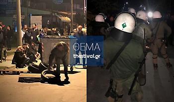 Θεσσαλονίκη: Ένταση με κατοίκους που «μπλόκαραν» την εγκατάσταση προσφύγων (video)