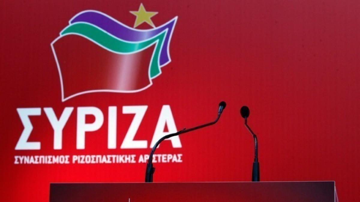 ΣΥΡΙΖΑ: Αντί για ελαφρύνσεις στη μεσαία τάξη ο κ. Μητσοτάκης φέρνει επιβαρύνσεις