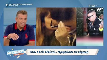 Έξαλλος ο Λιάγκας με τον Snik: «Ο κύριος τίποτα. Σιγά τον Kanye West της Ελλάδος»! (video)